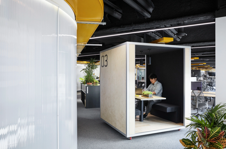 The Pixel Factory, Hyundai's fintech workspace in Seoul, South Korea.